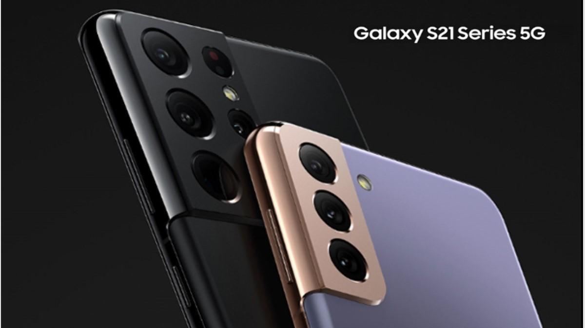 Galaxy S21 Financement
