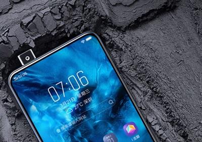Vivo Nex : le nouveau téléphone sans bordures